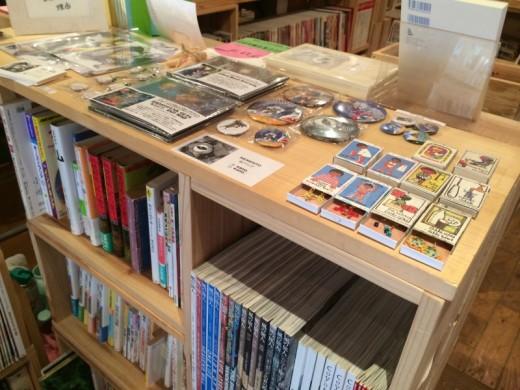 居留守文庫の雑貨