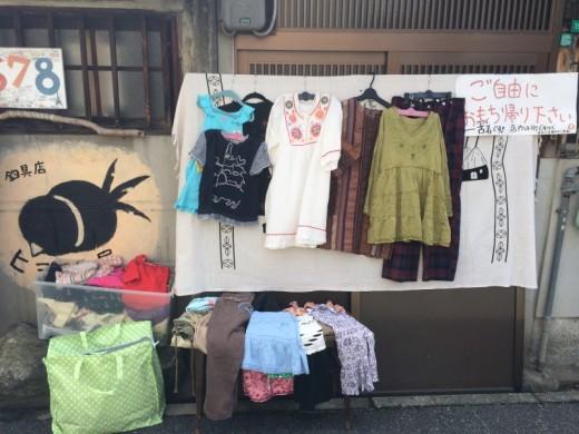 小さな雑貨屋ヒヨコ長屋
