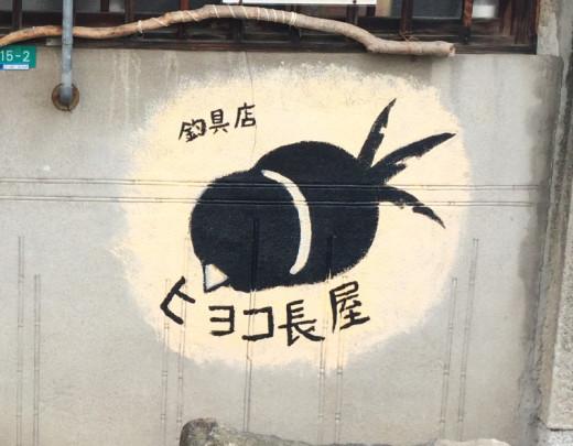 釣具店のヒヨコ