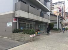サンクス丸山通り1丁目店閉店