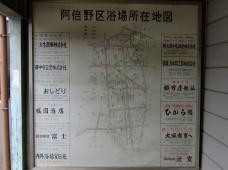 阿倍野区浴場所在地図