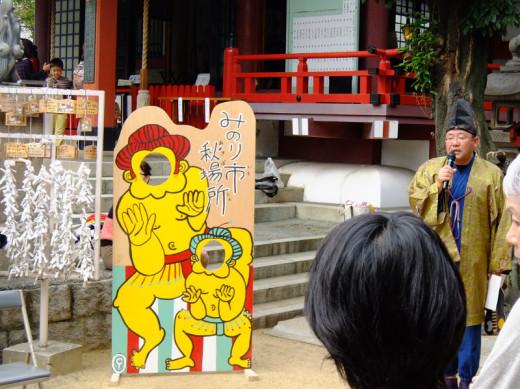 みのり市奉納紙相撲大会