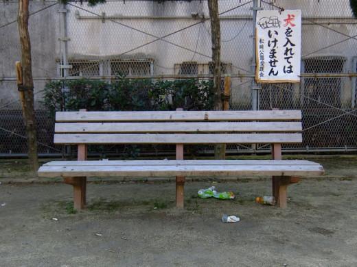どんてん生活のベンチ