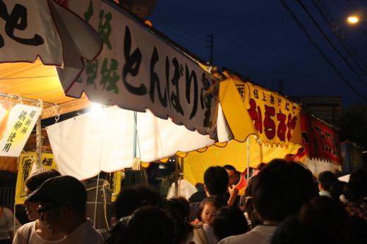 阿倍王子神社夜店