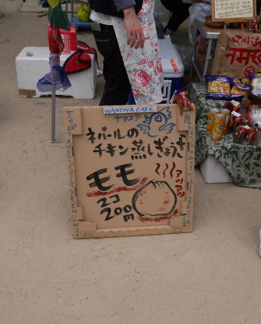 どっぷり、昭和町。わのわカフェ