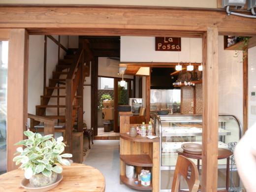 Cafe La Passa