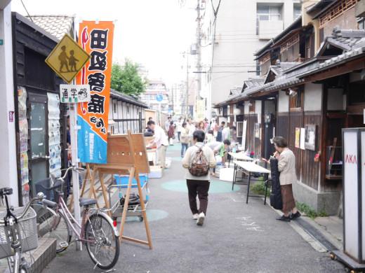 どっぷり、昭和町。長屋