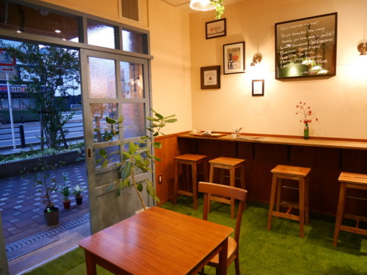 green rest店内
