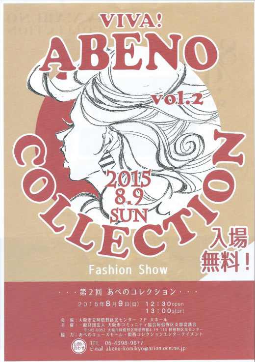 ABENO COLLECTION