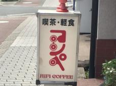 コンペのロゴ